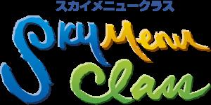 SKYMENU Classロゴ