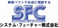 sfc_banner